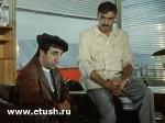 etush_kavkaz6
