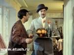 etush_kavkaz7